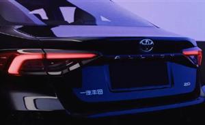 傲澜锁定A+级市场  一汽丰田产品矩阵再丰富