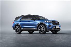 全新第六代福特探险者即将上市 主销区间售价35-40万