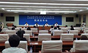 2020年第十七届长春汽博会7月10日开幕