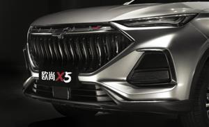 """主打10万级市场 """"新运动SUV""""长安欧尚X5内饰图露出!"""