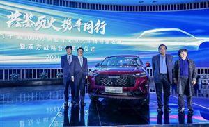 解锁新成就 长城汽车第1000万辆整车入藏北京汽车博物馆