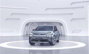 下一代智能SUV埃安V 17万元起全面开启预售