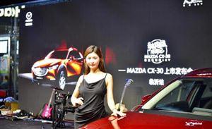 """""""悦自己 越自己""""长安马自达MAZDA CX-30临沂地区上市会"""