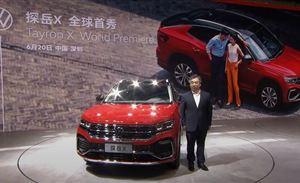 全新中型轿跑SUV 一汽-大众探岳X全球首秀