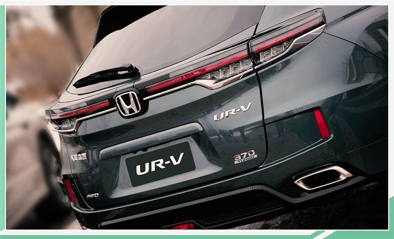 将于3月上市 新款东风本田UR-V外观小幅调整