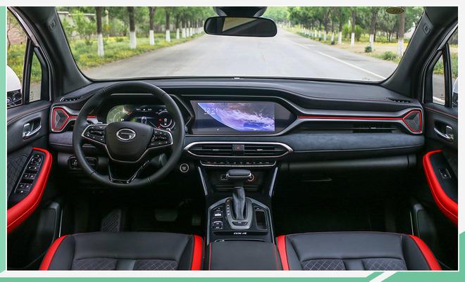 旗下首款溜背轿跑SUV 传祺GS4 Coupe 5月20上市