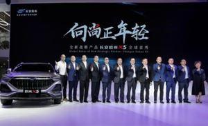 重庆国际车展,超感·新运动SUV长安欧尚X5正式发布
