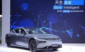 """小鹏汽车携P7、G3i车型亮相成都车展,基于本土不断迭代""""做更懂中国的智能汽车"""""""