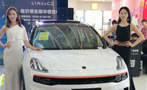 新都市机能SUV领克06临沂站高光上市
