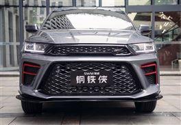 售9.59万元起,1.5T发动机,SWM斯威钢铁侠哪款最值?