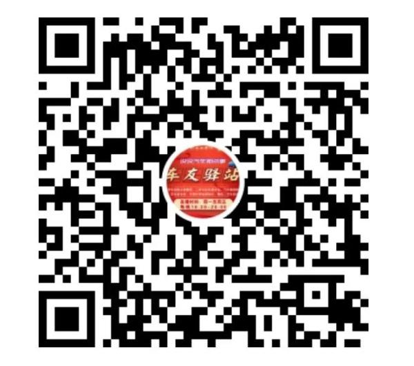 微信图片_20210927110413.jpg