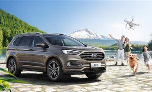 福特2020款锐界正式上市 售价22.98-38.98万元