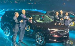 别克SUV家族之夜 旗舰车型昂科旗售29.99-37.99万元