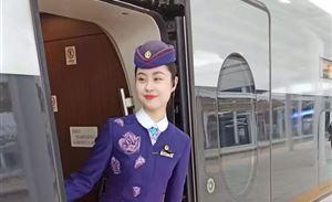 售票开始!鲁南高铁票价出炉!临沂到济南、青岛、威海……这些钱!