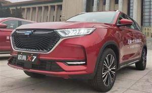 长安欧尚X7正式上市 6款车/售7.77-11.77万元