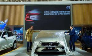 闪耀临沂车展北欧豪华中型轿车沃尔沃全新S60正式开启预售