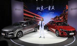 长安汽车PLUS系列首款轿车——逸动PLUS于北京正式发布